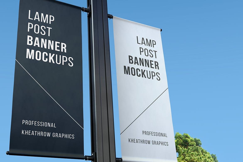 Street Banner Mockup - flag mockup psd - outdoor advertising mockup