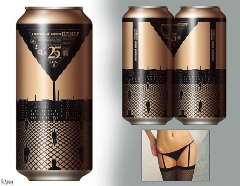 diseño-creativo-de-embalaje-de-cervezas